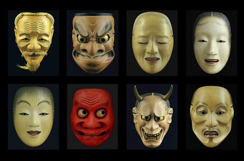 Maski teatru no
